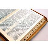 Біблія жовто-синя на молніі, фото 2