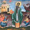 Греческий Дед Мороз — Святой Василий!