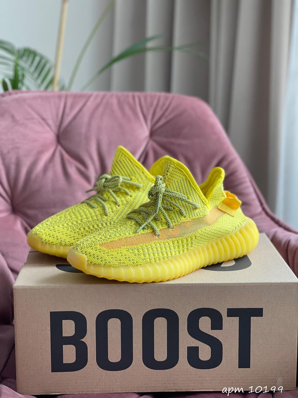 Чоловічі кросівки Adidas Yeezy Boost 350 жовті / Адідас Ізі 350 (Топ репліка ААА+)