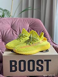 Женскиекроссовки Adidas Yeezy Boost 350 желтые / Адидас Изи 350 (Топ реплика ААА+)