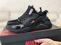 Чоловічі кросівки Baas Huarache чорні + Безкоштовна доставка