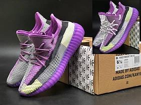 Женскиекроссовки Adidas Yeezy Boost 350 фиолетовые / Адидас Изи 350 (Топ реплика ААА+)