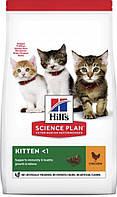 Hills (Хилс) Kitten корм для котят с курицей -0,3кг