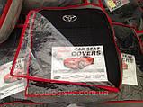 Авточохли на Toyota Avensis 2003-2009 sedan,Favorite Тойота Авенсіс, фото 7