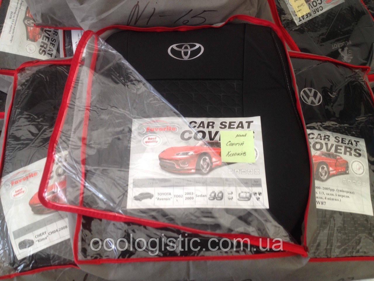 Авточохли на Toyota Avensis 2003-2009 sedan,Favorite Тойота Авенсіс
