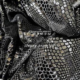 Python Foil Chrisanne Clover