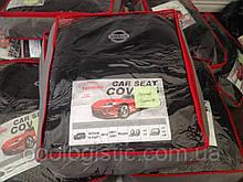 Авточохли на Nissan X - Trail 1 2001-2007 wagon, Favorite Ніссан ікс трейл
