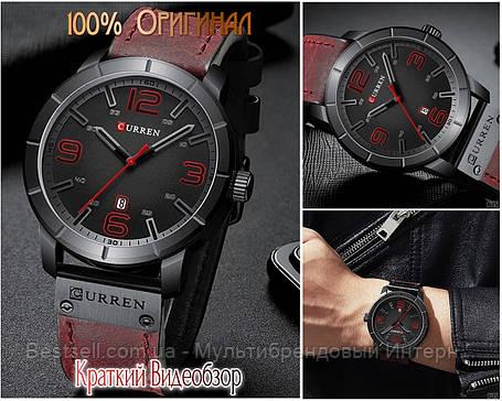 Оригинальные мужские часы кожаный ремешок Curren 8327 Red-Black / Часы Курен, фото 2