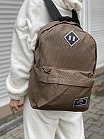 Рюкзак городской спортивный кожаный кож зам бежевый коричневый