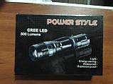 Ліхтар світлодіодний POWER STYLE cree led 500 lumens, фото 2