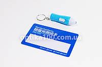 Тест-ліхтарик на захист очок від синього спектру (комп'ютерних очок) + картка