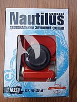 Двухтональный звуковой сигнал Nautilus