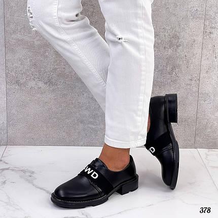 Женская обувь туфли 378 (ТМ), фото 2