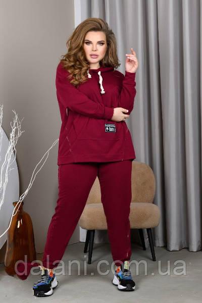 Женский спортивный бордовый костюм с капюшоном батал