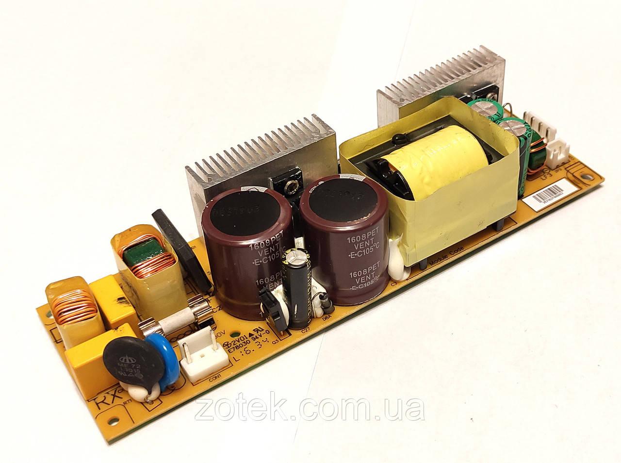 Якісний блок живлення 22В 7А 180Вт AC-DC 22V 7A 180W для TPA3116D2