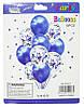 """Воздушные шары P-0017 """"Синий +конфетти"""", набор 10шт"""