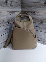 Женский кожаный сумка-рюкзак бежевого цвета (Тауп) с двумя ручками