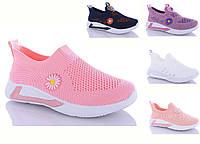 Стильные кроссовки текстильные для девочки р32-37 (код 8043-00), фото 1