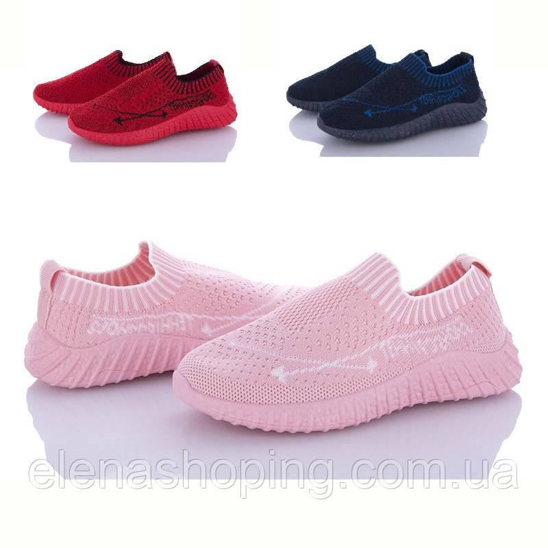 Стильные кроссовки для девочки р32-37 (код 5317-00)