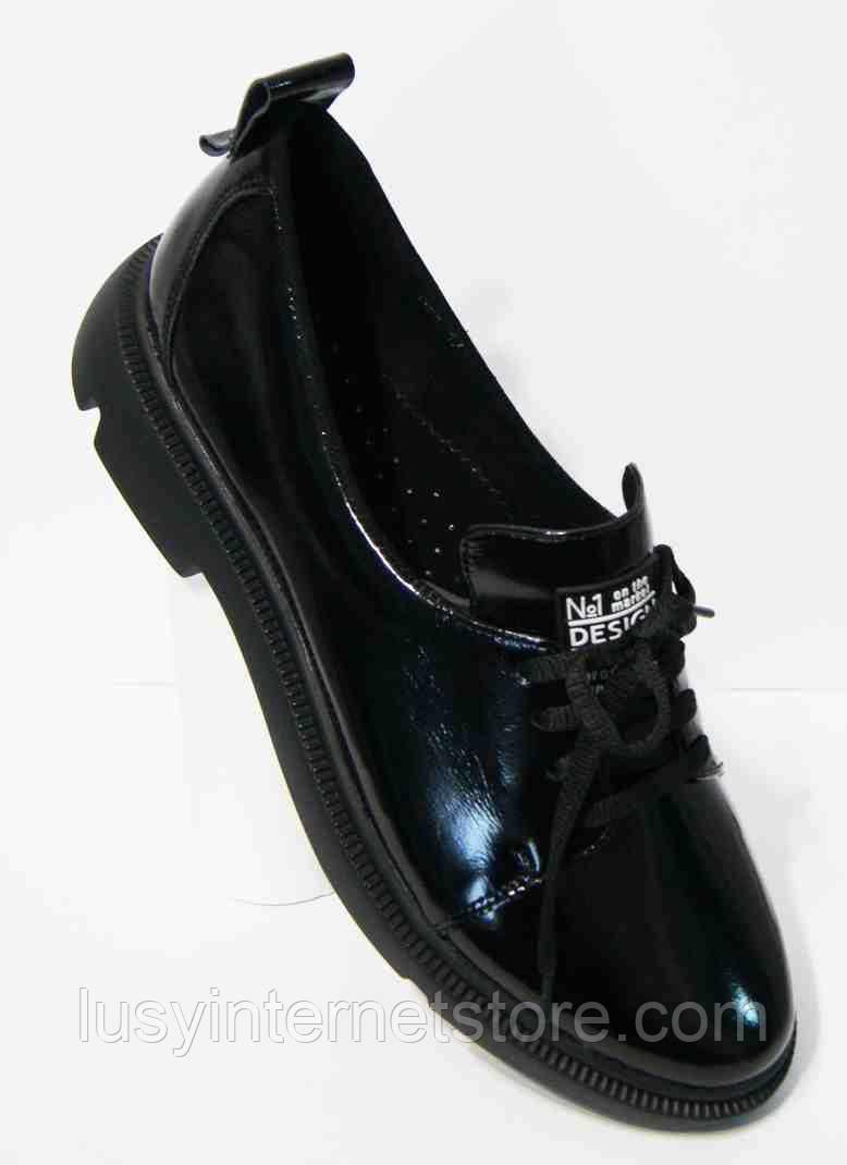 Туфли черные женские кожаные большого размера от производителя модель МИ5320-39