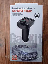 FM Модулятор. CarMP3 Player X8