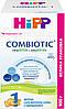 Сухая детская молочная смесь HiPP Combiotic 1, 900 г