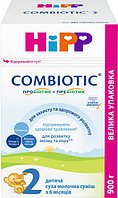 Сухая детская молочная смесь HiPP Combiotic 2, 900 г