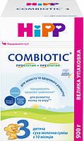 Сухая молочная смесь HiPP Combiotiс 3, 900 г