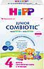 Сухая молочная смесь Hipp Combiotiс Junior 4 , 500 г