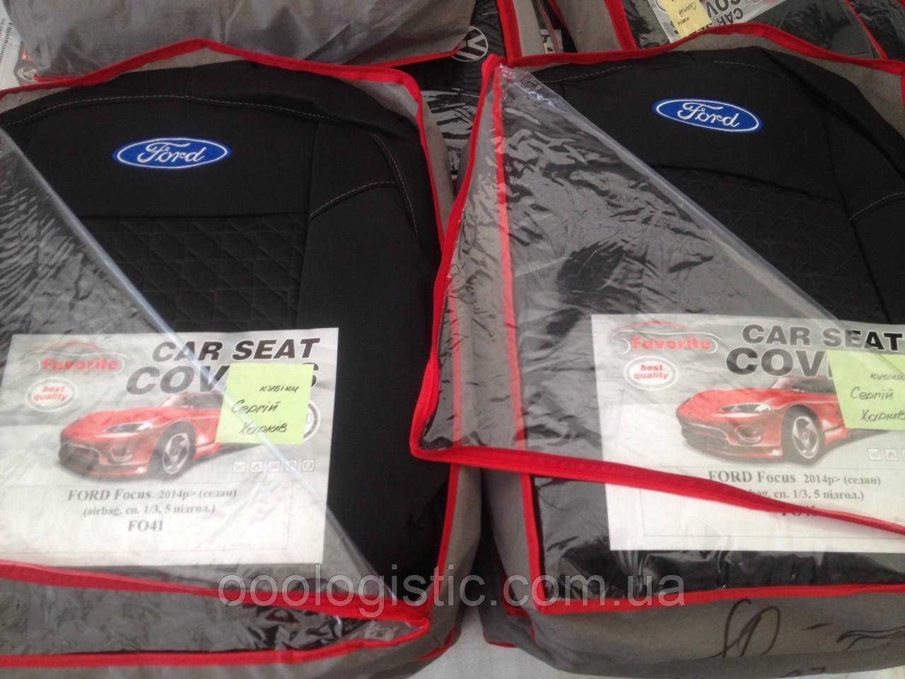 Авточехлы на Ford Focus 2014> sedan Favorite, Форд Фокус