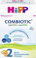 Сухая детская молочная смесь HiPP Combiotic 2, 500 г