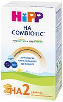 Детская сухая гипоаллергенная молочная смесь HiPP НА Combiotic 2 350 гр