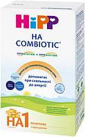 Детская сухая гипоаллергенная молочная смесь HiPP НА Combiotic 1 350 гр