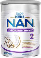 Сухая детская молочная смесь NAN OptiPro 2 HA Гипоаллергенный, 400 г