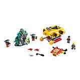 Конструктор Lego City Океан исследовательская база 286 деталей (60264), фото 2