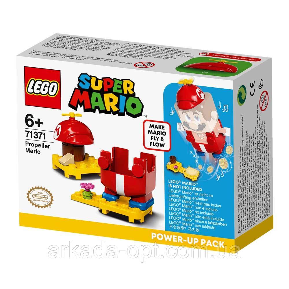 Конструктор Lego Super Mario Марио вертолет дополнительный набор 13 деталей (71371)