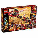 Конструктор Lego Ninjago Райский уголок 1178 деталей (70677), фото 4