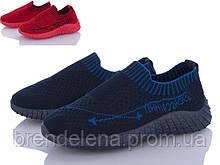 Кросівки дитячі для хлопчика ОВТ р 32-37 (код 5317-00)