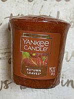 """Ароматическая свеча """"Осенние листья"""""""