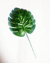 Штучний тропічний лист пальми монстери на гілочці 18 см 30 см з ніжкою
