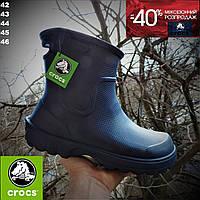 Мужские сапоги Crocs с утепляющим вкладышем, ЭВА, резиновые, ботинки весенние, демисезонные.