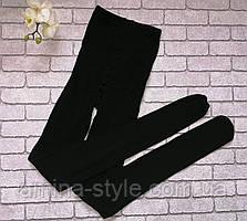 Женские черные колготы 200 den. cotton, размер 44-48. Без упаковки!