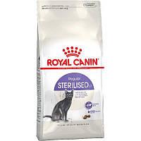 Сухой корм Royal Canin Sterilised для кошек 2 КГ