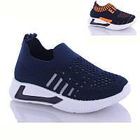 Яркие кроссовки для мальчика р26-31(код 2820-00), фото 1