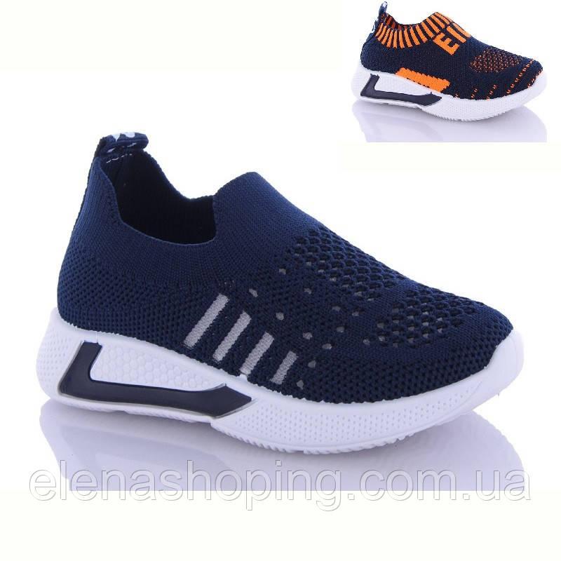 Яркие кроссовки для мальчика р26-31(код 2820-00)
