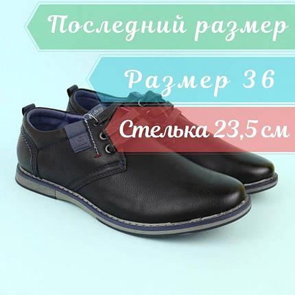 Туфлі для хлопчиків підлітків чорні 3405A Tom.m розмір 36, фото 2