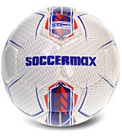 Футбольний М'яч Soccer Max