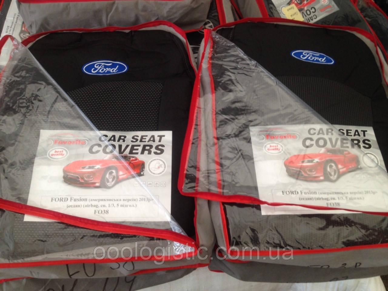 Авточехлы на Ford Fusion 2013> Favorite американская версия