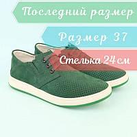 Зелені туфлі шкіряні для хлопчика підлітка Нубук, розмір 37, фото 1