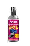 Рідкий засіб для видалення плям Маріо 0,3л Плями STOP